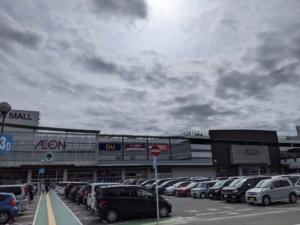 イオン姫路大津ショッピングセンター